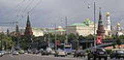 Mosca - foto Ikar.us