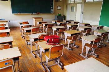 School bonus - foto di ajari