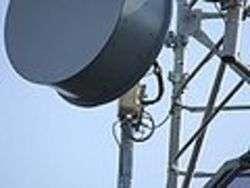 Interface ODU pour l'ADSL- David Gestalder
