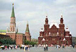 Mosca - Foto di Laban66